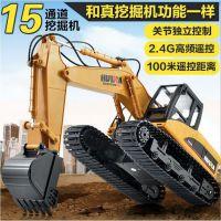 汇纳15通道遥控合金挖掘机超大号儿童玩具充电挖土机工程车550