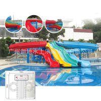 彩虹滑梯敞开螺旋滑梯皮筏滑梯 水上游玩乐园儿童滑梯滑道玻璃钢