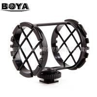 博雅(BOYA )BY-C03 单反相机摄像机麦克风冲击支架 减震架