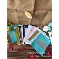 定做化妆品纯铝箔袋 磨砂塑料袋镀铝膜高档蚕丝面膜铝箔包装袋