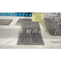 硬质合金拉丝模厂家DR05C钨钢怎么鉴别硬质合金