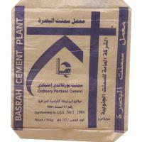 木板灰水泥漆界面剂原材料供应塑编彩印包装袋