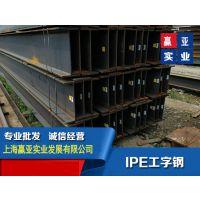 安徽英标H型钢UC203*203*52S355JR材质_欧标H型钢HEB120进口代理