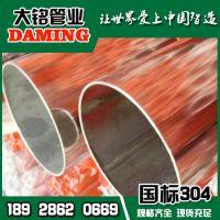 荆门市哪里有卖304卫生级不锈钢给水管