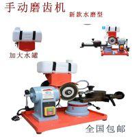 江苏手动磨齿机合金砂轮磨齿机水磨型摸刀机视频匠友汇木工机械