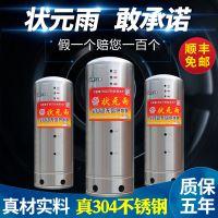 状元雨 无塔供水器 压力罐 家用全自动 304不锈钢 供水塔水箱水罐