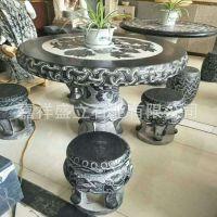 供应花园庭院石头圆桌子 室内外石桌椅 青石桌椅凳子