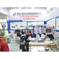 2019年北京国际塑博会橡胶塑料制品暨设备