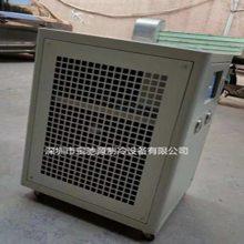 风冷式低温制冷机 宝驰源 BCY-01AD