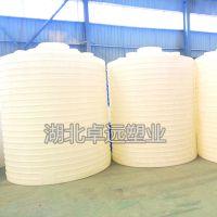 15吨甲醇储罐襄樊15个立方大型塑料储罐