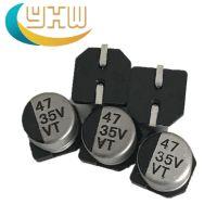 厂家直销VT贴片铝电解电容 10V/100UF 体积 8*10.5MM ± 20% SMD贴片电解