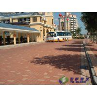 河北钦芃、坦萨透水砖、路面砖、美国砖