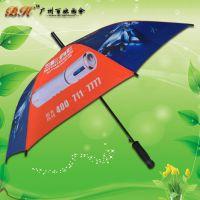 定制-生能热水器广告伞 直柄伞 直杆伞厂