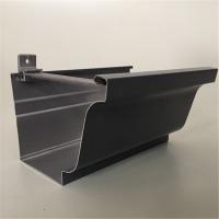 济南厂家供应铝合金成品天沟 彩铝雨水管价格 安装指导