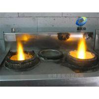 山东世博新能源氢能油餐饮燃料锅炉用油