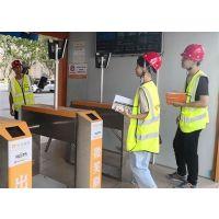 安全帽人脸识别系统在安全生产中的作用