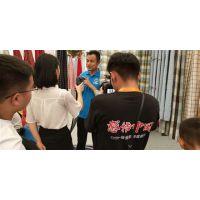 台湾软装清洗-东吴易洁-软装清洗行业好做吗