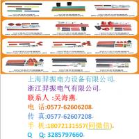 35KV电缆终端35KVLSN-1/2羿振电力