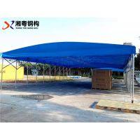 订制移动帐篷推拉蓬遮雨棚伸缩雨棚工厂