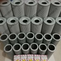 FBX-800×10 FBX-800×20黎明液压油滤芯