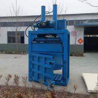 华晨铝块压块机 快递袋子打包机 30吨纸箱子打包机多少钱一台