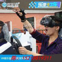乐享卡丁车9dvr虚拟现实游戏一体机设备vr真人体验游戏机