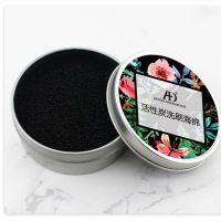 化妆刷快速清洁海绵洗刷盒眼影刷干洗免洗清理余粉工具清洁盒