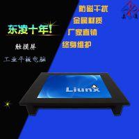 金属材质8寸工业平板电脑8.4寸工业一体机耐高低温-40度~80度