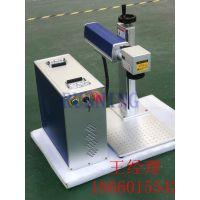 润宁机械-光纤激光打标机