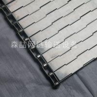 输送废铁链板输送机-成都不锈钢链板-森喆食品级金属网链