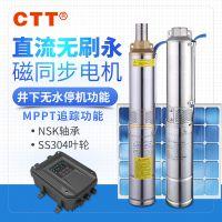 厂家直销 交直流太阳能潜水泵4FLA3-40-0.75家畜饮用水专用泵 太阳能水泵