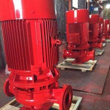 立式消防泵直销价 XBD14.4/20G-L 75KW 不锈钢叶轮轴 浙江丽水众度泵业