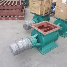 厂家供应YJD高温星型卸灰阀 不锈钢星型卸料器 水泥厂用星型卸料器