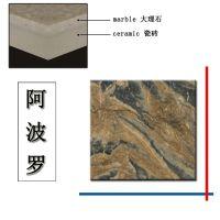 花色地砖铺贴 大理石阿波罗蓝色纹路地面墙面地砖复合规格板装修