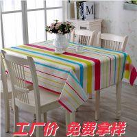 【物流快】优质PEVA磨砂透明防水台布防尘桌布 130*180cm