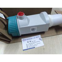 Siemens7ML1201-1EF00雷达液位计