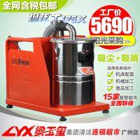 坦龙台式吸尘器专业配套吸尘器小型不锈钢吸铁屑 木屑 吸尘器