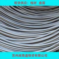苏州:建筑钢筋今日报价  q235高线线材..................