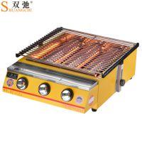 厂家批发广州双驰大三头环保燃气烧烤炉商用节能烤面筋生蚝炉子
