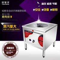 批发厨房设备 多功能燃气电热保温 蒸汽炉节能王 馒头肠粉蒸包机