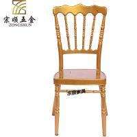 厂家直销欧式古堡椅金属竹节椅 酒店宴会椅 可定制