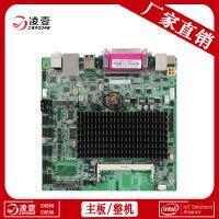嵌入式工业主板 支持4G/Wifi Mini PCIe intel嵌入式主板
