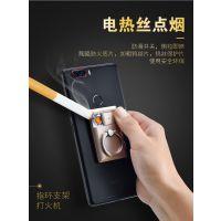 BS-1554 指环usb充电打火机小巧金属手机支架电子点烟器创意礼品