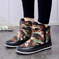 名将冬季新款加绒加厚女短靴迷彩鞋侧拉链厚底棉靴学生雪地靴