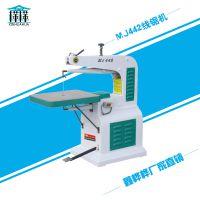 木工机械设备 MJ442线锯机 拉花机 曲线锯 钢丝锯鑫 厂家直销