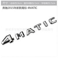 奔驰4MATIC字标C E S ML GLK改装四驱车标后标尾标标志车贴字母贴