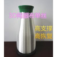 高性能纤维织物   0.16mm  透明涤纶单丝  聚酯新材料