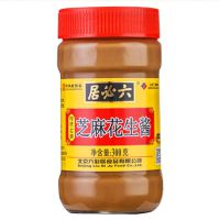 正宗北京特产六必居混合火锅芝麻酱热干面花生酱调蘸料300g