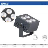 拓龙照明led户外投光灯50W 聚光射灯广告牌投射灯室外照明大功率泛光灯IP65 专利私模产品