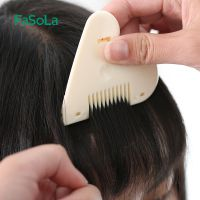 日本FaSoLa削发器理发刀刘海削发刀梳双面刀片头发修剪美发梳子